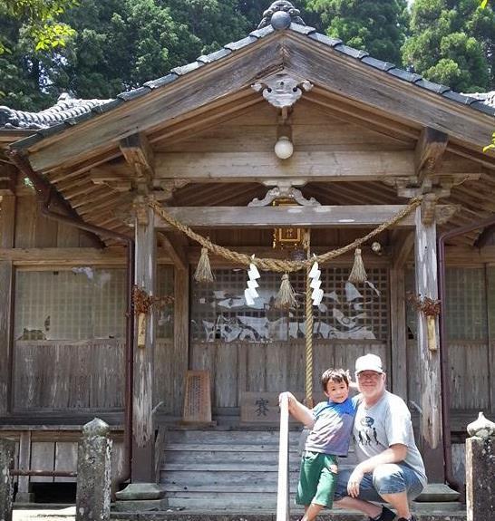 Mountain Shrine