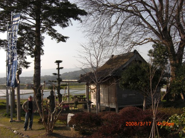 Rice Shrine